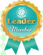 Member登録