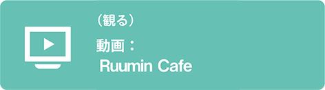 �Fruumin cafe
