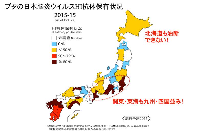 日本脳炎はどういう風に感染するの?