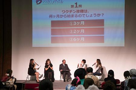 日本医学会総会共催イベント 未来医XPO2015 に参加