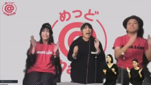 めっど@mamaのテーマソングを歌う「Minz Zone」は東京のスタジオからリモートで参加