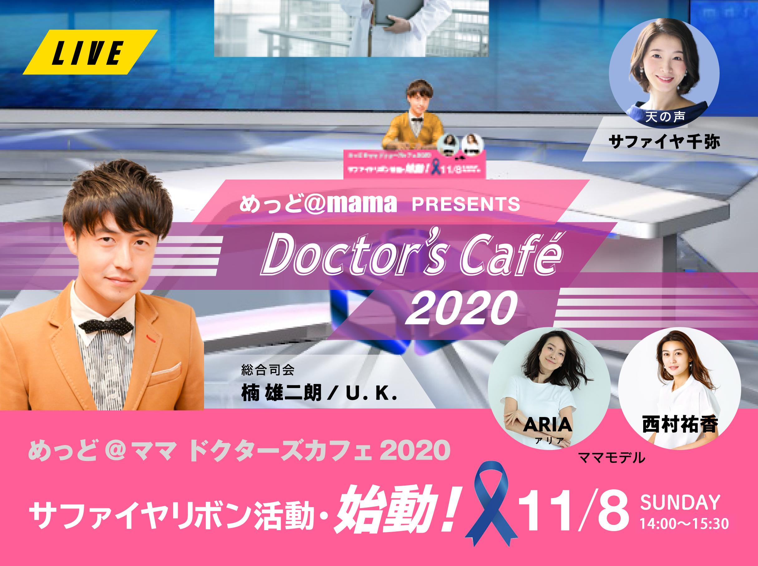 第52回日本小児感染症学会 サイドイベント イベントレポート
